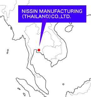 NISSIN MANUFACTURING(THAILAND)CO.,LTD.